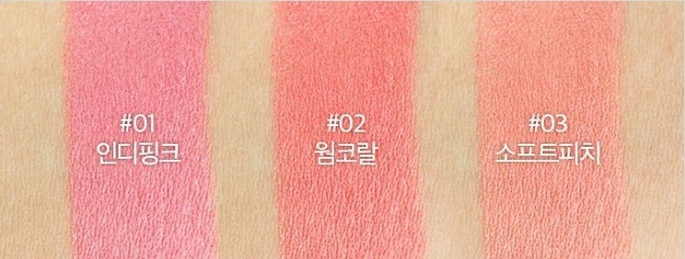 Phấn má KARADIUM Cream Cheek Stick