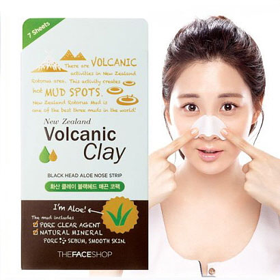 Mặt nạ TheFaceShop Volcanic Clay Black Head Aloe Nose Strip - Photo 3