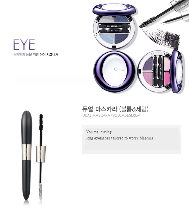 Mascara đa năng Dual Mascara Volume & Serum - Photo 3