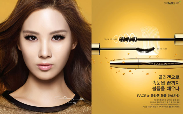 Mascara TheFaceShop Face It Collagen Volume - Photo 5