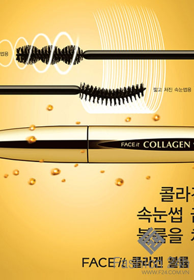 Mascara TheFaceShop Face It Collagen Volume - Photo 4
