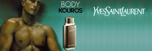 Body Kouros - Photo 5