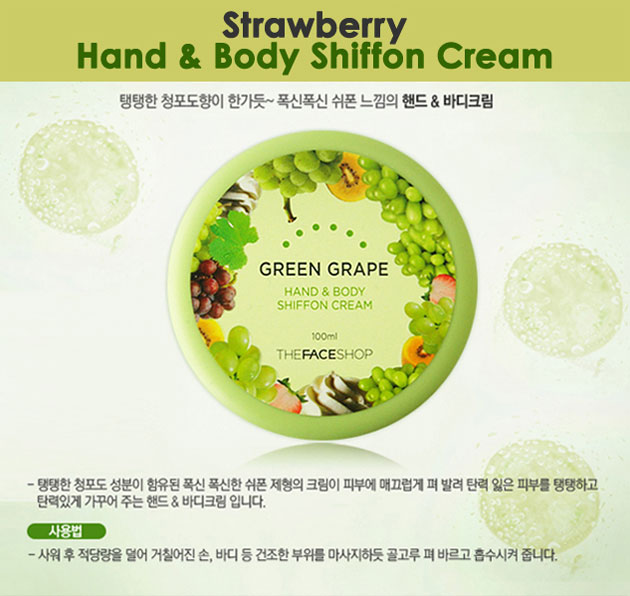 Kem dưỡng thể TheFaceShop Green Grape Hand & Body Shiffon Cream - Photo 3