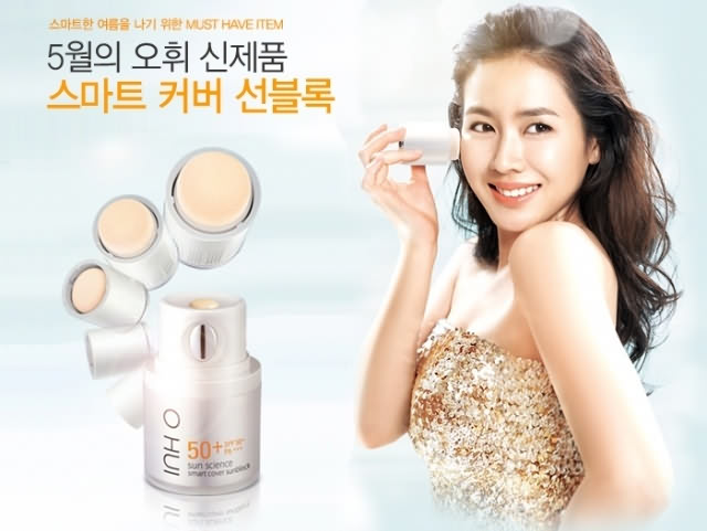 Kem chống nắng Ohui Sun Science Smart Cover Sunblock SPF50+/ PA++ - Photo 3