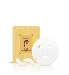 Mặt Nạ Whoo In Yang Lifting Mask