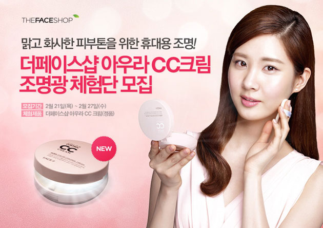 Kem che khuyết điểm TheFaceShop CC Cream Face It Aura Color Control Cream - Photo 4