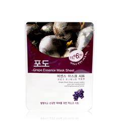 Mặt Nạ Charming Grape Essence Collagen Mask Sheet