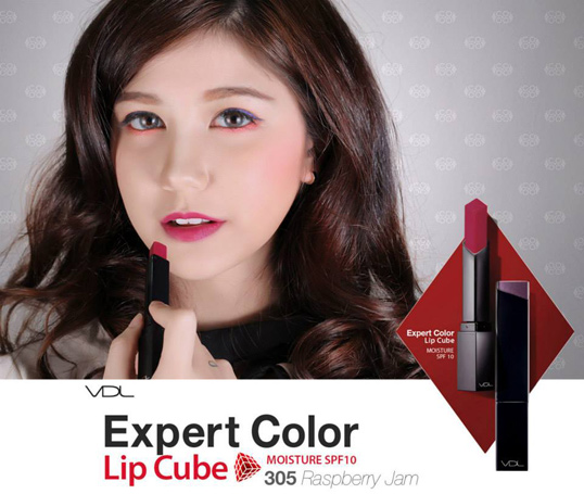 Son Môi VDL Expert Color Lip Cube - Photo 3