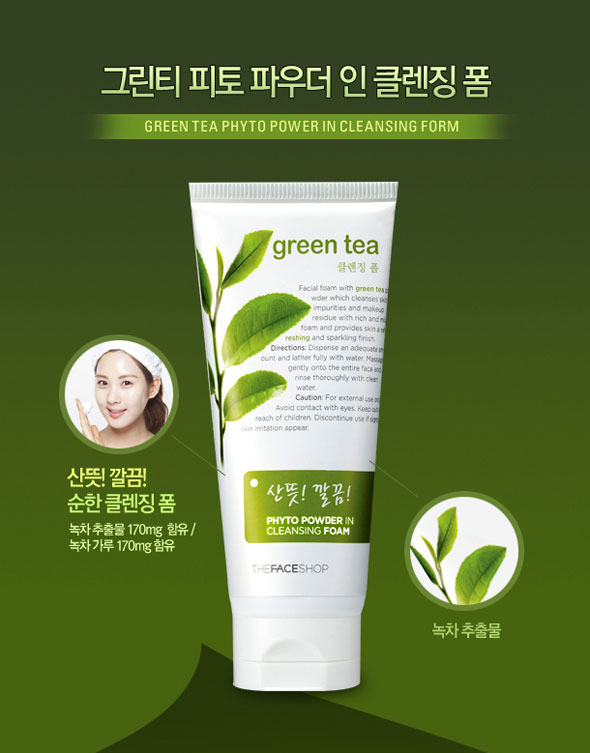 Sữa rửa mặt trà xanh TheFaceShop Green tea phyto powder in cleansing foam - Photo 3