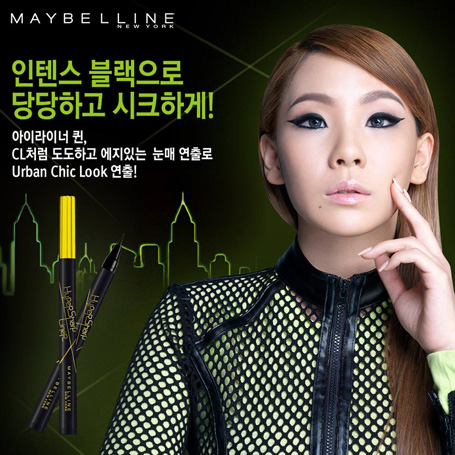 Chì Kẻ Mắt Maybelline Hyper Sharp Laser Eyeliner - Photo 4