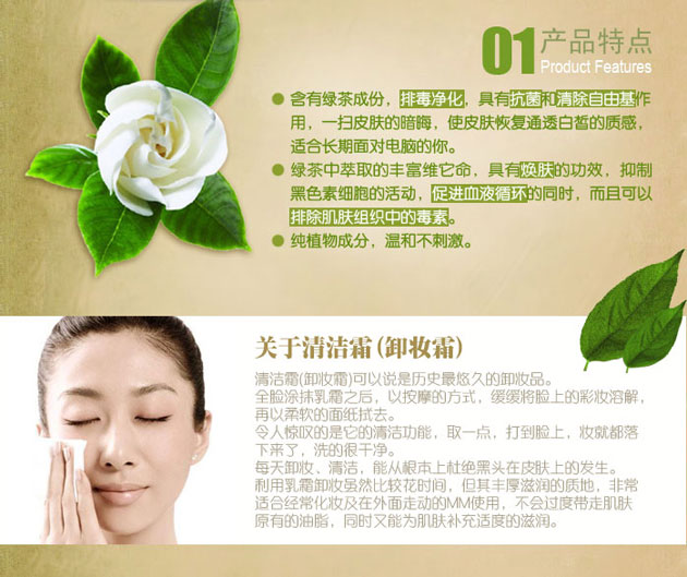 Kem tẩy trang TheFaceShop Herb Day Cleansing Cream Green Tea - Photo 5