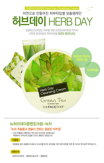Kem tẩy trang TheFaceShop Herb Day Cleansing Cream Green Tea - Photo 4
