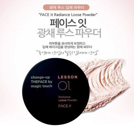 Phấn phủ bột TheFaceShop Face It Flawless Transparent Fixing Powder - Photo 3