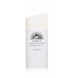 Kem chống nắng Shiseido Mild Sunscreen (face) SPF 46 PA +++