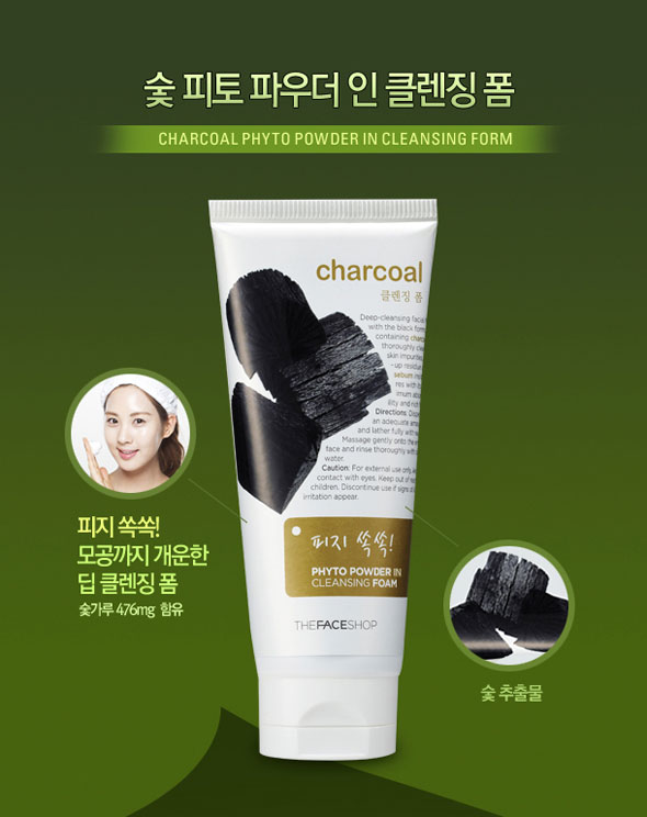 Sữa rửa mặt than TheFaceShop Charcoal Phyto Powder in Cleansing Foam - Photo 3