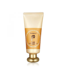 Kem Chống Nắng Whoo Hae Yoo Sun Cream  SPF50
