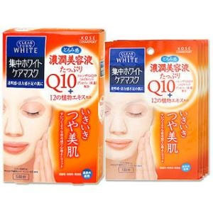 Coen Rich Q10 Whitening Medicated Hand Finger - Photo 3