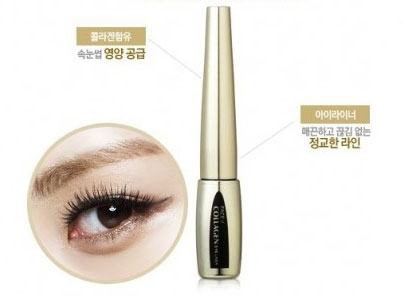 Kẻ viền mắt TheFaceShop Face It Collagen Eyeliner - Photo 3