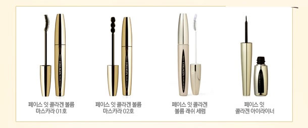 Kẻ viền mắt TheFaceShop Face It Collagen Eyeliner - Photo 5